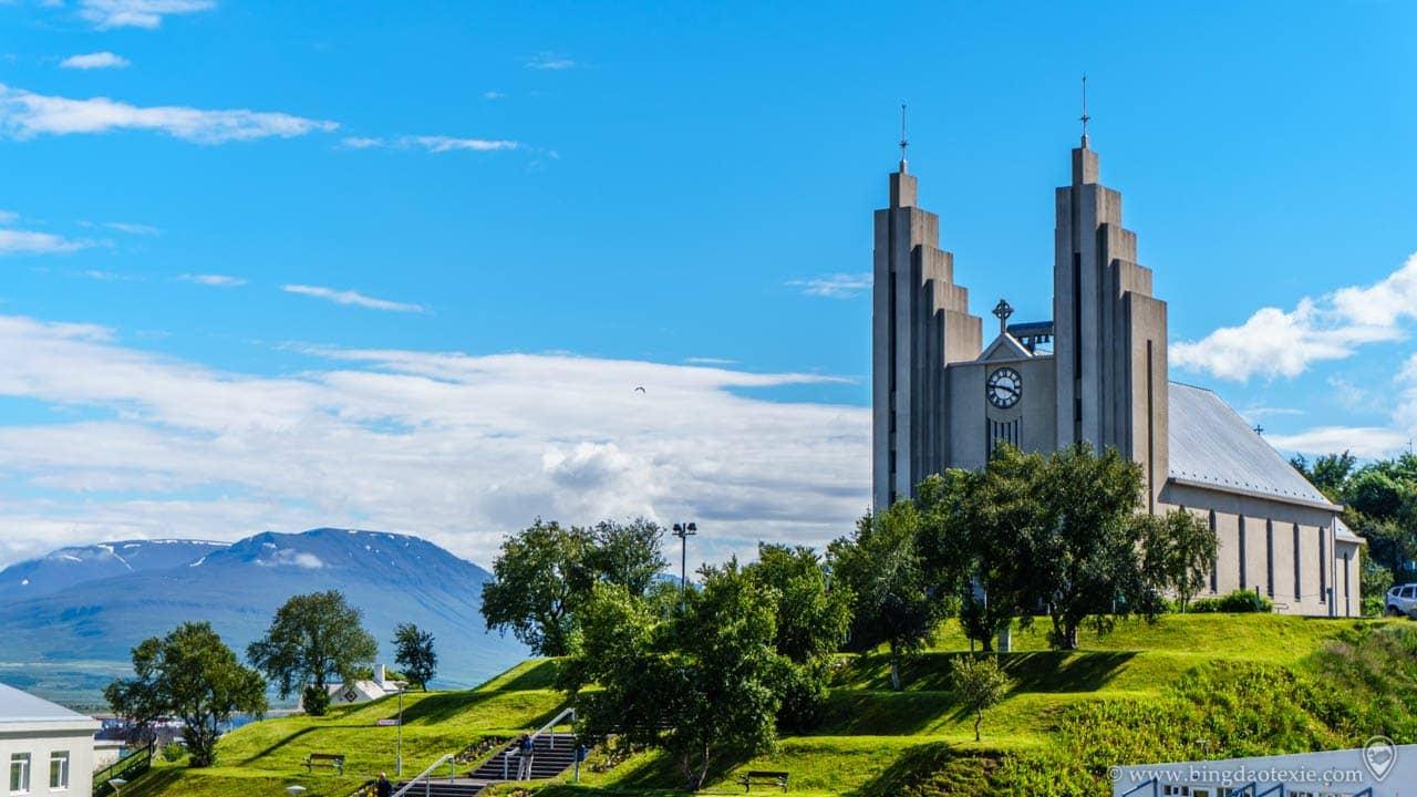 Bingdaotexie.com 阿库雷里 Akureyri 冰岛
