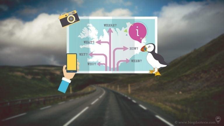 冰岛旅游实用信息终极指南(2019)